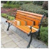 鄂尔多斯小区休闲椅、广场座椅