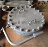 HG/T21515常压人孔