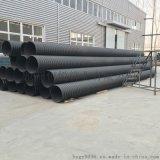 钢带管供应商 钢带增强波纹管厂家 市政排污