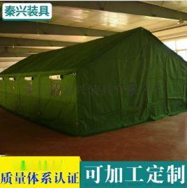 秦兴厂家提供 野外保暖帐篷 野营 绿框架帐篷 户外集体活动帐篷