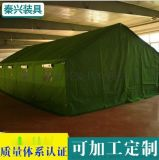 秦興廠家提供 野外保暖帳篷 野營軍綠框架帳篷 戶外集體活動帳篷
