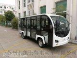 電動觀光車,14人座旅遊觀光車(場內用)