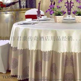 酒店桌布飯店宴會圓桌臺布桌裙西餐廳餐桌巾布藝椅套餐廳餐桌臺布