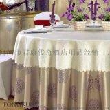 酒店桌布饭店宴会圆桌台布桌裙西餐厅餐桌巾布艺椅套餐厅餐桌台布