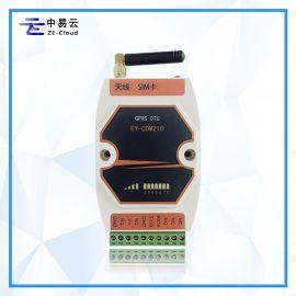中易云 工业级GPRS通讯 EY-COM210无线中继器DTU 信号转换器 信号集中器