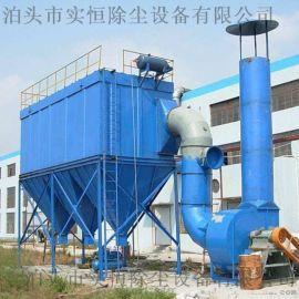 除尘设备选择优质锅炉布袋除尘器效率高使用寿命长