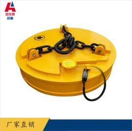 起重电磁吸盘厂家 山东收废铁专用电磁铁 Φ70