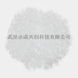 红霉素厂家,红霉素价格,CAS号:114-07-8