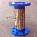 煜亿实业牌金属软管接头 各种规格型号