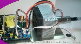 内窥镜led冷光源模组 腹腔镜冷光源配件