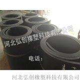 厂家供应 耐油黑橡胶板 防震胶块 品质优良