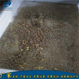 隧道式微波藕粉烘干机|营养粉微波杀菌设备