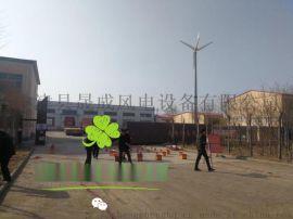 新疆工程专用5千瓦小型永磁风力发电机