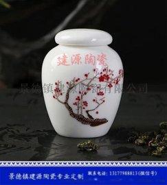 茶叶包装罐子 两瓶礼盒装 定做陶瓷茶叶罐厂家