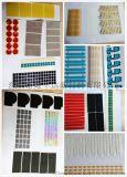 絕緣貼、塑料標貼、深圳標貼廠