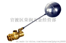 水位控制开关铜浮球阀