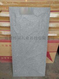 供应:博冠陶瓷外墙砖 蘑菇石 文化石一平起批