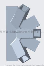 钢结构材质Q345所用铸钢节点材质G20Mn5N