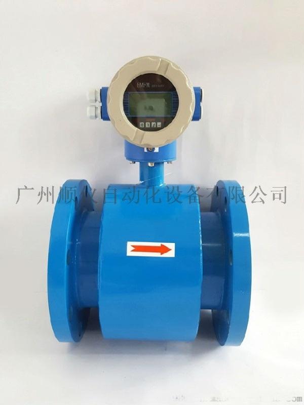 污水厂流量计、自来水厂电磁流量计