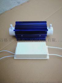 10G/H石英管臭氧发生器配件专业空间杀菌消毒设备