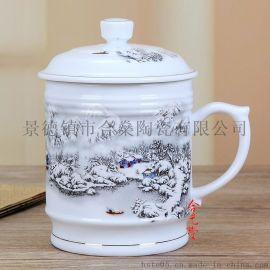 定做陶瓷纪念茶杯厂家