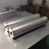 再生装置硅藻土滤芯DL003001