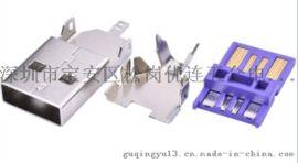 华为快充闪充AM** 三件式 5A a公大电流 连接器 USB 插头紫色
