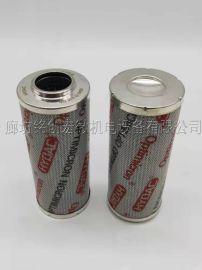 0330D010BN4HC替代贺德克液压油滤芯