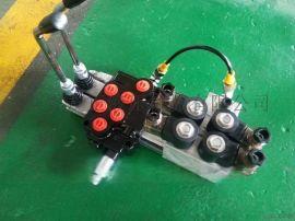 专业电控手动多路阀换向手动分配器改装机械液压件气控先导液控