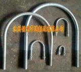 Z7管卡 碳钢镀锌 Z7.89S U型管卡