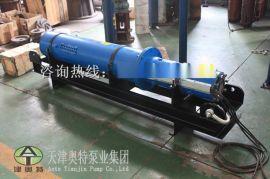 大流量QJW卧式潜水泵今日报价行情
