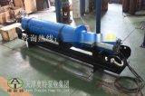 大流量QJW臥式潛水泵今日報價行情