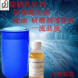 用异丙醇酰胺配制出的速效除油剂很快除油吗