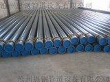 GB/T8162无缝钢管Q345B低合金钢管