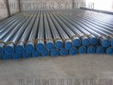 GB/T8162無縫鋼管Q345B低合金鋼管