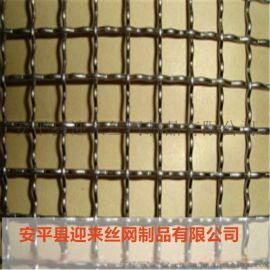 镀锌钢丝轧花网 轧花围栏网 钢丝防护网