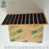 黑色硅胶防水脚垫 可定制
