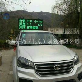 ZK-CFO车载负离子检测仪,负氧离子浓度检测