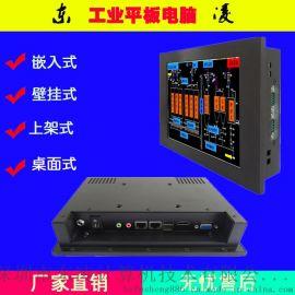 8寸工業平板電腦低功耗4G全網通8.4寸壁掛一體機
