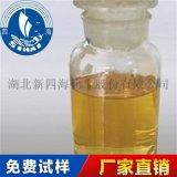 金属加工液消泡剂工业清洗消泡剂 工业消泡