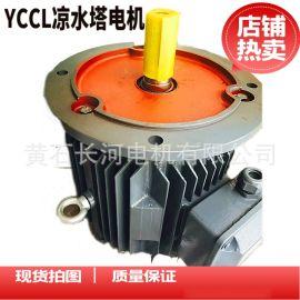 220v小型冷却塔 皮带减速卧式电机