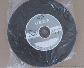 日本UB砥石/UB草轮/UB纤维轮