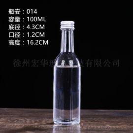 50ml玻璃小酒瓶 玻璃酒瓶厂家