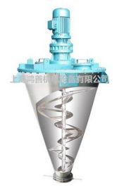 立式螺带混合机  锥形螺带混合机