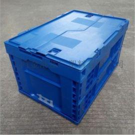 塑料折叠箱, 塑料物流箱 ,塑料周转箱