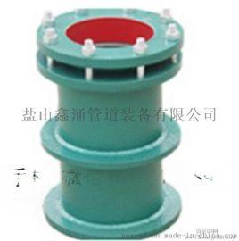 02S404钢性A型柔性防水套管侧墙防水套管
