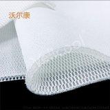 3D网眼布,床垫材料,厚三明治3d网布面料