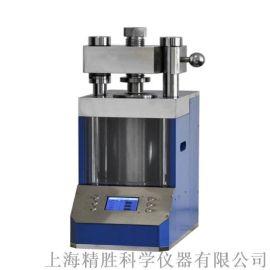 JZP-100J自动等静压专用压片机 实验室用