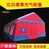 大型充气帐篷,演练充气帐篷,迷彩充气帐篷
