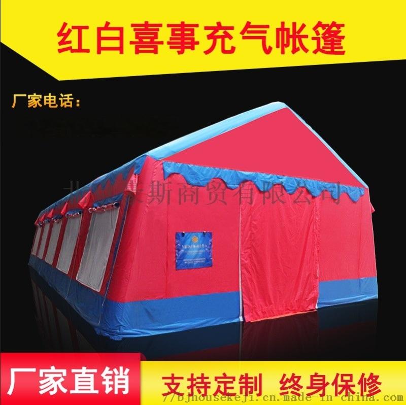 大型充氣帳篷,演練充氣帳篷,迷彩充氣帳篷